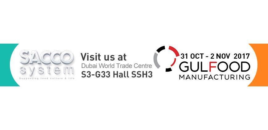 Gulfood Manufacturing - See you next edition