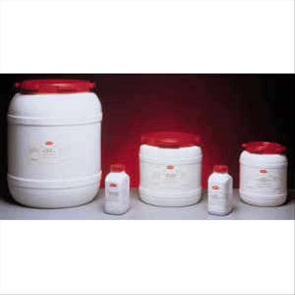 photo Urea agar base  500 g